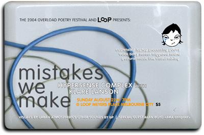 Mistakes We Make - Loop Flyer